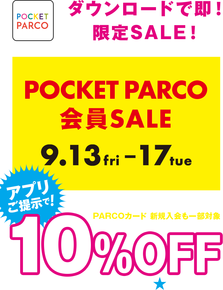 POCKET PARCO SALE |福岡PARCO